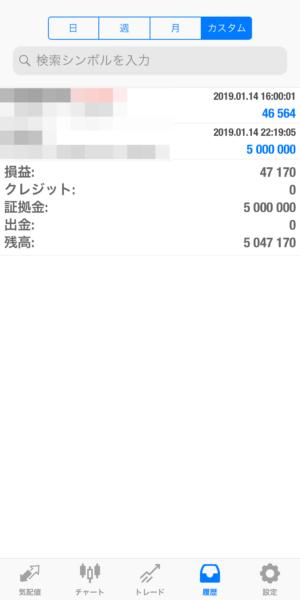 2019.1.14-legend自動売買運用履歴