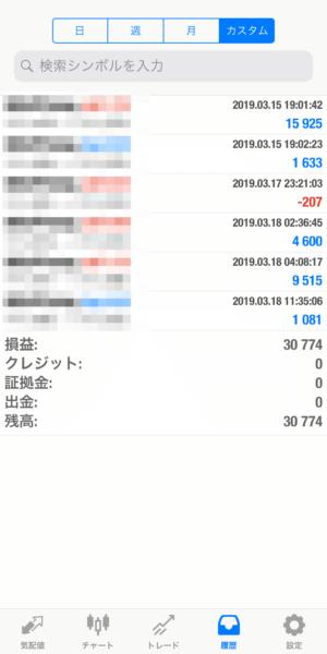 2019.3.18-sniper自動売買運用履歴