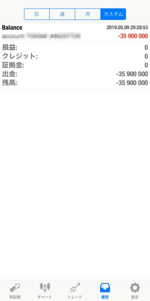 2019.5.9-legend自動売買運用履歴