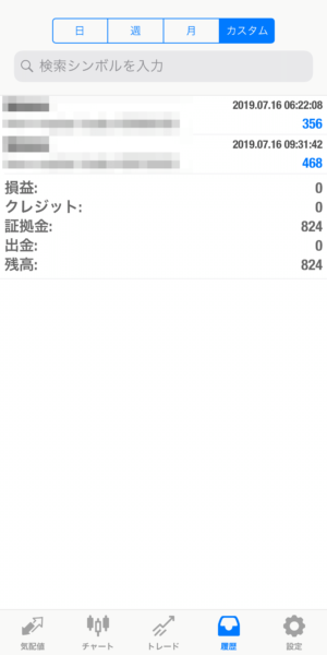 2019.7.16-apple自動売買運用履歴