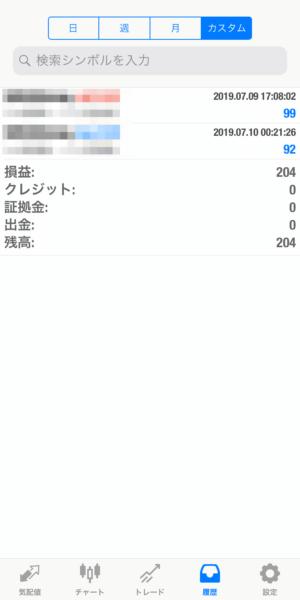 2019.7.10-ea1自動売買運用履歴