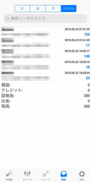 2019.5.22-sierra自動売買運用履歴