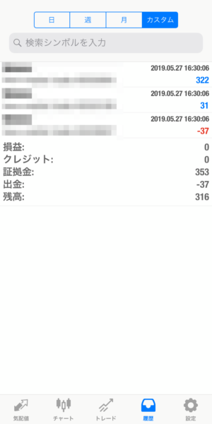 2019.5.27-sierra自動売買運用履歴