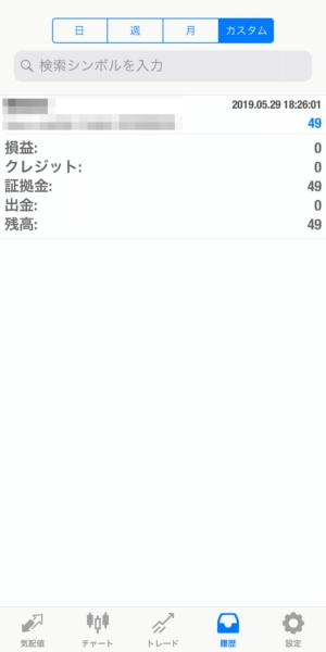 2019.5.29-sierra自動売買運用履歴
