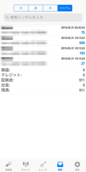 2019.5.31-sierra自動売買運用履歴