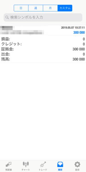 2019.5.7-sierra自動売買運用履歴