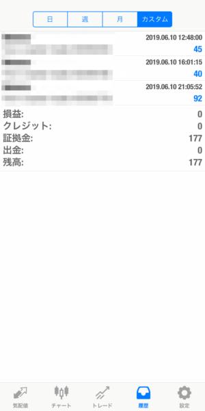 2019.6.10-sierra自動売買運用履歴