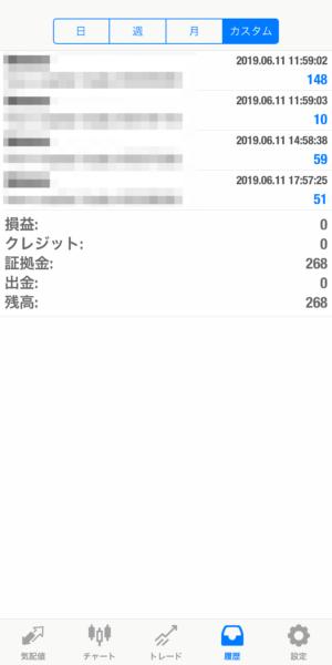 2019.6.11-sierra自動売買運用履歴