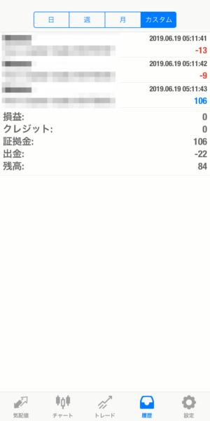 2019.6.19-sierra自動売買運用履歴