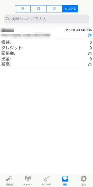 2019.6.24-sierra自動売買運用履歴