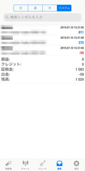 2019.7.10-sierra自動売買運用履歴
