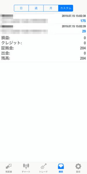 2019.7.15-sierra自動売買運用履歴