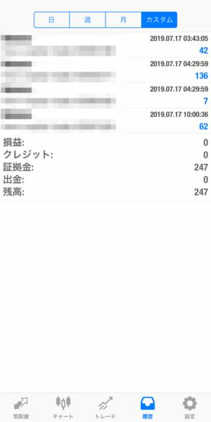 2019.7.17-sierra自動売買運用履歴