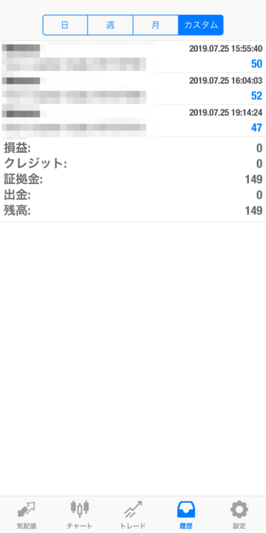 2019.7.25-sierra自動売買運用履歴