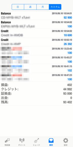 2019.9.10-leopard自動売買運用履歴