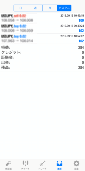 2019.9.13-leopard自動売買運用履歴