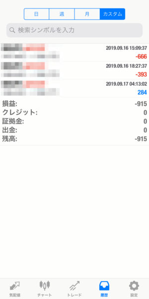 2019.9.18-leopard自動売買運用履歴