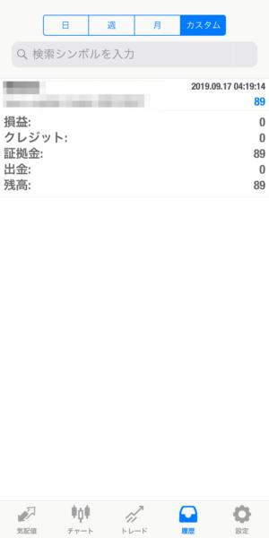 2019.9.17-sierra自動売買運用履歴
