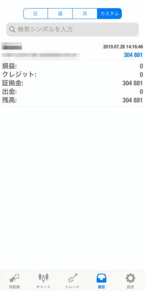 2019.7.28-laurent自動売買運用履歴