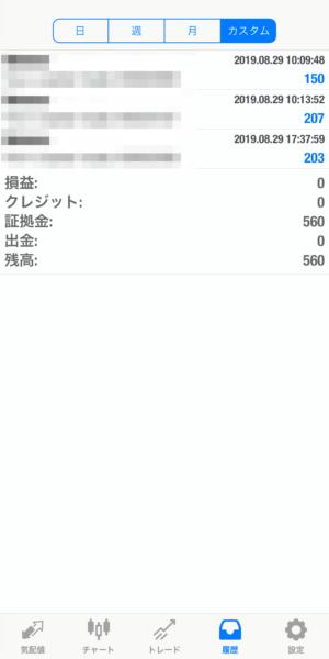 2019.8.29-laurent自動売買運用履歴