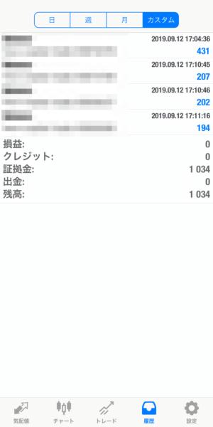 2019.9.11-laurent自動売買運用履歴