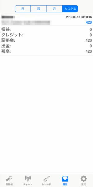 2019.9.13-laurent自動売買運用履歴