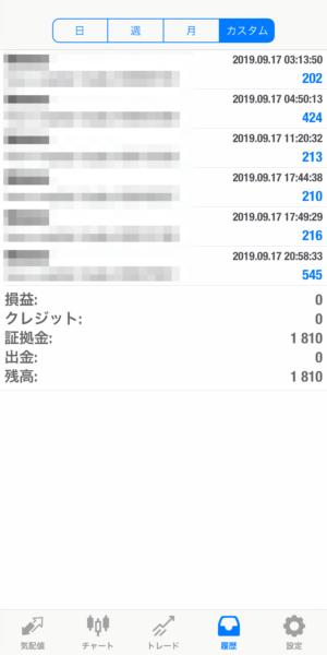 2019.9.17-laurent自動売買運用履歴