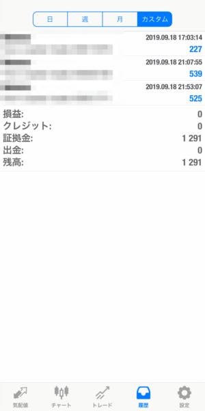 2019.9.18-laurent自動売買運用履歴