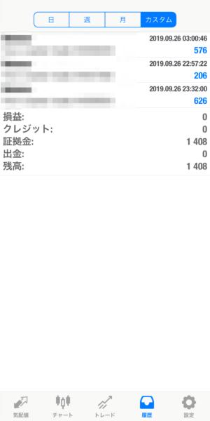 2019.9.26-laurent自動売買運用履歴