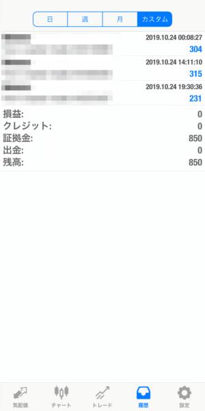 2019.10.24-laurent自動売買運用履歴