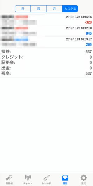 2019.10.24-leopard自動売買運用履歴