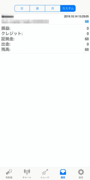 2019.10.14-sierra自動売買運用履歴