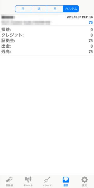 2019.10.7-sierra自動売買運用履歴