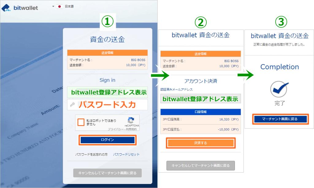 Selecting deposit currency2