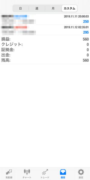 2019.11.12-leopard自動売買運用履歴