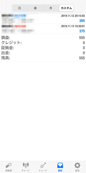 2019.11.13-leopard自動売買運用履歴