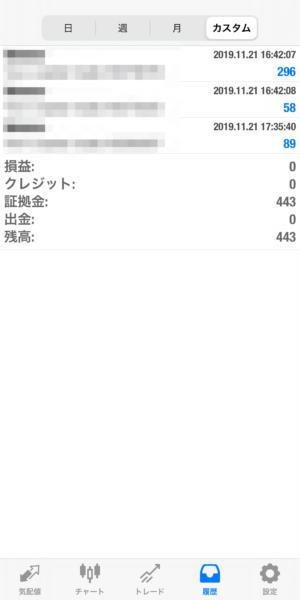 2019.11.21-sierra自動売買運用履歴