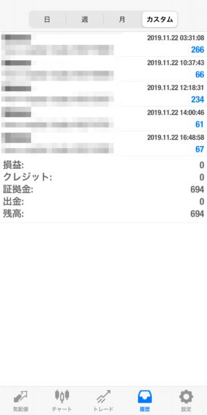 2019.11.22-sierra自動売買運用履歴