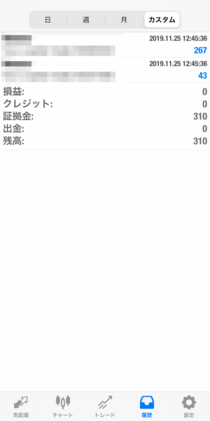 2019.11.25-sierra自動売買運用履歴
