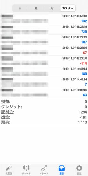 2019.11.7-sierra自動売買運用履歴