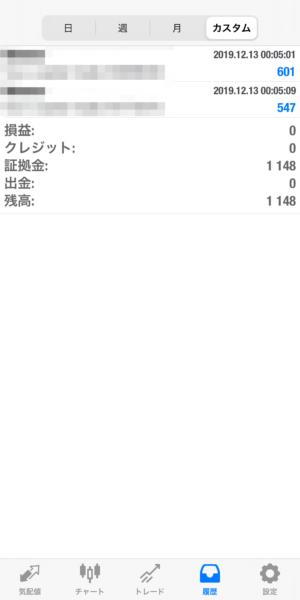 2019.12.13-laurent自動売買運用履歴