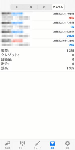 2019.12.16-leopard自動売買運用履歴