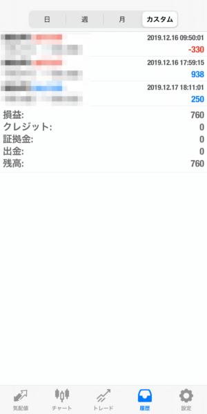 2019.12.17-leopard自動売買運用履歴