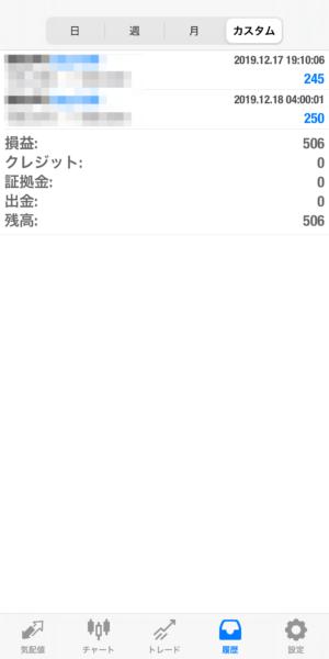 2019.12.18-leopard自動売買運用履歴