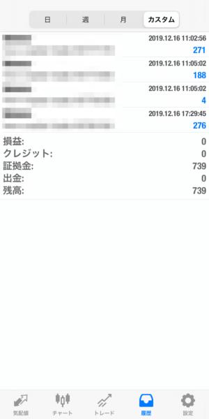 2019.12.16-sierra自動売買運用履歴