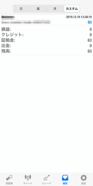 2019.12.19-sierra自動売買運用履歴