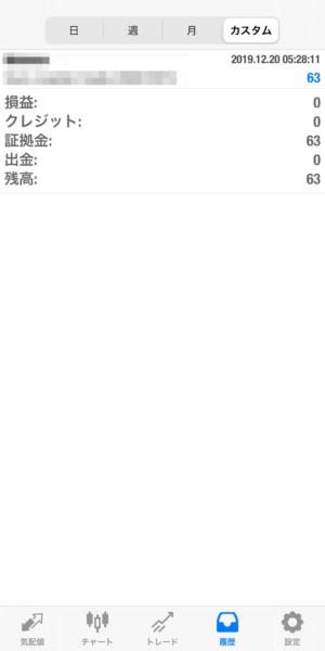 2019.12.20-sierra自動売買運用履歴