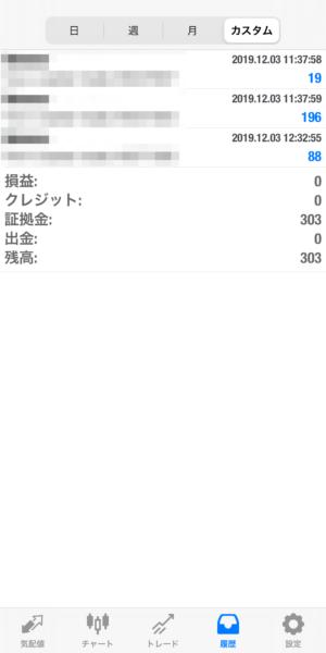 2019.12.3-sierra自動売買運用履歴