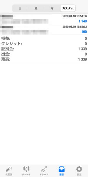 2020.1.10-laurent自動売買運用履歴