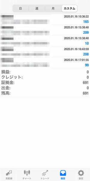2020.1.16-sierra自動売買運用履歴